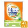 加倍潔 茶樹+小蘇打制菌潔白洗衣粉 - 4.5kg*4(箱)