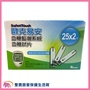 OKmeter 歐克 葡萄糖試驗 歐克血糖試紙-50片/盒 歐克血糖監測系統 血糖試紙