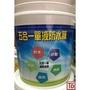 包晴天水性五合一單液防水膜(防水、防蝕、隔熱、消音、抗裂)