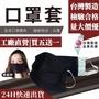 現貨🈴️ 台灣製造 檢驗合格口罩套 水洗口罩 口罩套 口罩救星 MIT 台灣製造 防疫 口罩套 口罩保護套抗菌