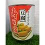 Borcal 日本進口 伯客露 稻荷豆皮壽司60枚/罐 純素 豆皮 壽司
