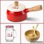 [全新品現貨]可口可樂時尚小湯鍋