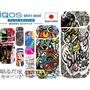 日本 IQOS 2.4/2.4plus 保護貼,三張999優惠專區...