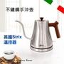 【MILA】電動磨咖啡豆機+義大利不鏽鋼電熱手沖壺(超值組合)