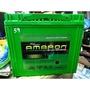 愛馬龍 汽車 電瓶 電池85D23R(55D23R/75D23R/75D23R/80D23R加強版)壞電瓶交換1500元
