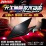 ASUS M-FX504GM-0041C8750H 戰鎧灰 (i7-8750H/8G/1T&8G128G/1060-6G