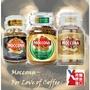 MOCCONA咖啡嚐鮮組-3罐1000元