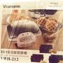 日本Vitantonio 鬆餅機 三烤盤 台灣公司貨 VWH-212