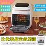 【SPeed-快速出貨】預購商品 比依空氣烤箱 AF-602A 大容量11L 多功能電烤爐 智能氣炸烤箱 氣炸烘烤爐