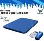 【GoPace 山林者】GPB-18006 露營達人頂級TPU 雲朵床墊 類逗點充氣床 露營充氣床 雙人睡墊