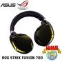 [福利品] ASUS 華碩 ROG STRIX FUSION 700 電競耳機