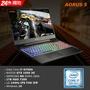 AORUS 5 電競筆電 (i7-9750H/GTX 1050 3G/8G/1TB HDD/Win10/FHD/144Hz)