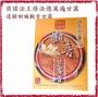 [唐古拉佛教文物批發][法藏香雲]達賴喇嘛觀音甘露香粉(內附煙供儀軌)