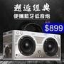 W9復古木質藍牙音箱 藍芽喇叭重低音20W手提多功能戶外音響 支援插記憶卡AUX電台