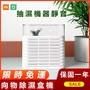 向物 除湿机 可循环使用抽湿机家用器静音小型吸湿干燥机 植物除湿盒 DSHJ-DG-006