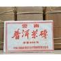 7581竹殼茶磚/2001年/熟茶/中茶雲南普洱茶