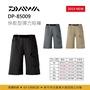 [新竹民揚][ DAIWA 短褲 ] DP-85009 釣魚短褲 釣魚褲