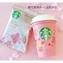 日本 聖誕節限定款 星巴克 咖啡包 咖啡 咖啡豆 咖啡隨身包 即沖包 starbucks 聖誕節限定咖啡