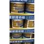 桂格雙認證高鈣脫脂奶粉2000公克 4罐免運