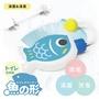 日本熱銷 魚形自動馬桶清潔劑 可用五百次 除臭消垢 除臭劑 清潔劑 鯉魚馬桶清潔劑 現貨 魚躍龍門清潔劑
