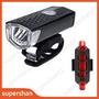 現貨 專業腳踏車燈 自行車燈 單車燈 USB充電 車燈 單車頭燈 單車前燈  車燈 腳踏車燈 防眩光 電力持久