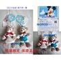日本正版正品東京海洋迪士尼樂園聖誕節限定Duffy達菲熊雪麗玫雪莉梅絨毛吊飾珠鍊鑰匙圈飾品站姿限量絕版禮物情人節禮物