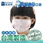 (現貨)台灣製藍鷹牌口罩/3DSS幼幼口罩/3DS兒童口罩/3D成人口罩/黑色立體口罩/藍鷹口罩/成人活性碳/小朋友口罩
