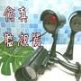 仿真監視器 紅燈閃爍 逼真假攝影機 假攝影鏡頭 假攝影機 假監視器【小冰生活百貨】