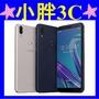 華碩 ASUS ZenFone MAX Pro ZB602KL 4+128G 6吋 zb602 高雄可自取