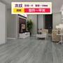 自粘地板革 PVC地板 貼紙地 板膠加厚防水耐磨 塑膠地板貼紙臥室家用 高雄可面交