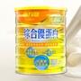【三多】偉力健 三多益力綜合優蛋白500g 奶素可