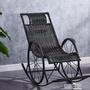 老人籐椅搖椅成人午睡躺椅懶人椅老人搖搖椅室內休閒籐椅陽台客廳逍遙椅【全館免運】