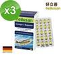 德國 好立善 純淨深海鮭魚油(120粒)三入組