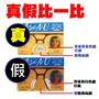保證真品 日本原裝進口 透明矽膠鼻墊 增高防滑 鼻貼 鼻低塌及鏡框架的救星 眼鏡(膠框眼鏡適用)