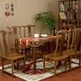 《紅木家具》紅木家具雞翅木餐桌椅組合仿古長方形一桌六椅餐臺實木簡約吃飯桌