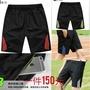 現貨🌈男夏天運動短褲 🎸大尺碼到8XL號🍄  超佛心價‼️ ➕一件只要💲150元 ➕ 兩件