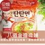 【豆嫂】韓國泡麵 Paldo 八道 擔擔麵/海鮮湯麵-4入(李連福主廚代言)
