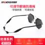 成人兒童眼鏡防滑繩固定器固定綁帶運動籃球眼鏡帶防滑帶防滑脫