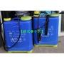 農用背負式手動氣壓式16L噴霧器/噴藥器/噴霧桶/噴藥桶/
