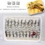 ●級鮮饌●日式炸蝦輕鬆吃,整尾蝦肉的《拉長蝦》,自己做炸蝦!~4L專區