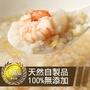 干貝火燒蝦仁粥