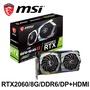 MSI 微星 GeForce RTX 2060 SUPER GAMING X 顯示卡