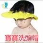 兒童洗頭帽護耳可調節 寶寶洗髮帽 嬰兒洗澡帽防水浴帽 小孩洗澡神器 寶寶洗頭帽 防水護耳神器 金魚造型洗澡帽 剪髮帽