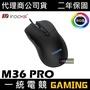 【一統電競】艾芮克 I-ROCKS M36 PRO RGB 光磁微動滑鼠 PMW3360光學