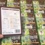 【現貨】工藤孝文老師監修綠茶咖啡兒茶酸 Fine 30包入/盒 懶人速孅飲