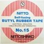 日本製 NITTO 日東 NO.15 防水 自融著 絕緣 膠帶 膠布
