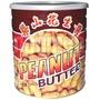 五惠   梨山花生醬 3KG/罐 (A51023)
