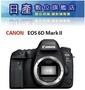 【日產旗艦】Canon 6D Mark II 6D2 BODY 單機身 平行輸入 繁體中文