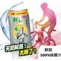 免運!!半天水 鮮剖100%純椰子汁 (350ml x 24罐)