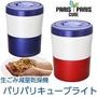 島產業 PCL-31 家庭用 廚餘機 廚餘處理機 廚餘乾燥機 溫風乾燥 靜音 除臭